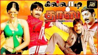 getlinkyoutube.com-Tamil Movie New Release  2015 | Khilladi Dass | Latest Tamil Film