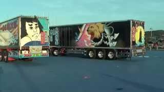 デコトラ 夢のトラック野郎競演 追悼イベント