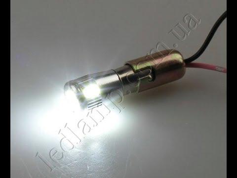 Лампа светодиодная передних габаритов с ОБМАНКОЙ BA9S (BAX9S)-6SMD-5630- EF