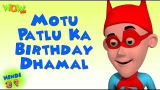 getlinkyoutube.com-Motu Patlu Ka Birthday Dhamal - Motu Patlu in Hindi