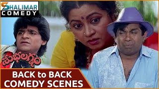 Back To Back Comedy Scenes    Subhalagnam Movie    Jagapati Babu, Aamani, Roja    Shalimarcomedy