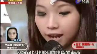 getlinkyoutube.com-The Power of Makeup for girls...