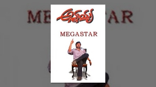 Annayya || Telugu Full Movie || Chiranjeevi, Soundarya, Ravi teja width=