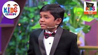 Aishwariya Embraces Khajur As Her Son | Kids Comedy | The Kapil Sharma Show