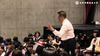 【2015年度 合奏指導法Ⅰ】課題曲Ⅳ / マーチ《プロヴァンスの風》
