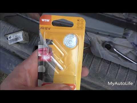 Как поменять лампочку подсветки номера на авто Geely CK