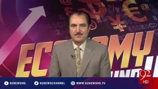 Economy RoundUp - 23-10-2016 - 92NewsHD