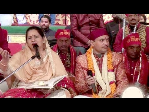 Deedar Kar Lo - Top Devotional Songs 2014 | Deewane Tere Naam Ke