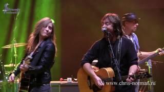 getlinkyoutube.com-Chris Norman & Band. Live in Neuruppin & Leipzig, 18-19 Nov 2016. Part 1