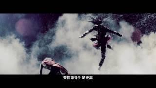 getlinkyoutube.com-謝天華,鄭嘉穎 - 風起雲湧MV