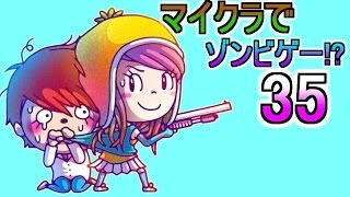 getlinkyoutube.com-【マイクラでゾンビゲー!?】Left 4 Dead 2を実況プレイ#35【赤髪のとも】