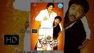 getlinkyoutube.com-Krishnarjuna Telugu Full Movie || Nagarjuna, Vishnu, Mamta Mohandas || P Vasu || M M Keeravani
