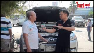 getlinkyoutube.com-Mazda BT50 2.5 M/T ติด LPG+ดีเซล+น้ำ ใหญ่ยนต์จูนนิ่ง