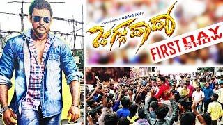 getlinkyoutube.com-Jaggu Dada Kannada Movie | First Day First Show Public Review | Fans Celebrations
