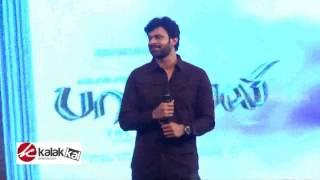 Prabhas at Baahubali Tamil Trailer Launch