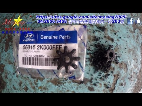Motor Driven Power Steering knock MDPS Rubber Coupler replacement HYUNDAI I30 1.6L 2009~ G4FC A4CF1