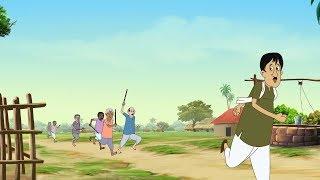 MASTER MOSSAI   Story Of THAKURMAR JHULI   2018   BANGLA CARTOON