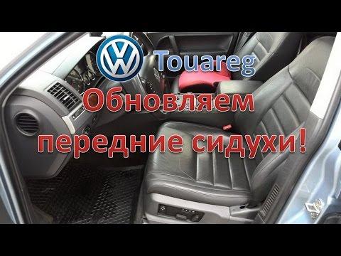 Где находится сайлентблоки задних рычагов у Volkswagen T-Roc