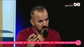 getlinkyoutube.com-باقر حسن شاعر العراق نجم الحلقة الثانية