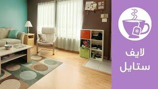 getlinkyoutube.com-نصائح ذكية للتخلص من كراكيب البيت | Creative Ways to Declutter Your Home | لايف ستايل