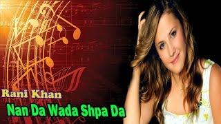 getlinkyoutube.com-Rani Khan - Nan Da Wada Shpa Da