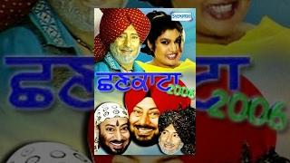 getlinkyoutube.com-Chhankata 2007