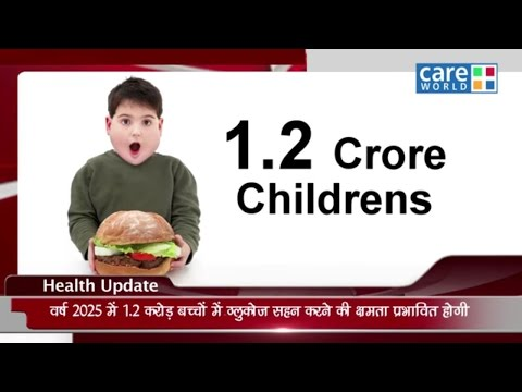 Health Updates About Fatti Children, Robot & Long time Seating - Health Updates