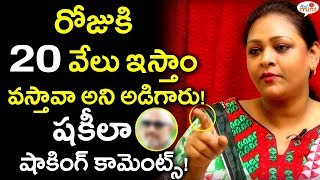 Shakeela Unfolds Her Biopic Details   Shakeela About Bad Experiences In Film Industry   Viral Mint width=
