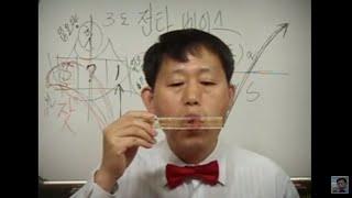 getlinkyoutube.com-하모니카 반주 배우기 - 베이스 주법