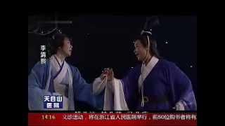 getlinkyoutube.com-Yue-ju Opera 浙江小百花越剧团演出 《李清照》(上) 茅威涛、何英