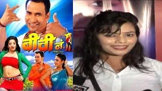 'Biwi No 1' Bhojpuri Movie. width=