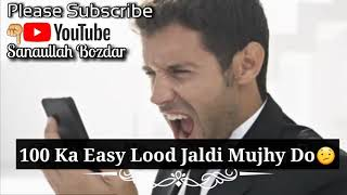 sindhi whatsapp status video sindhi funny whatsapp status vieo