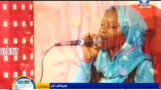 أميرة بدرالدين - عني مالم صدوا
