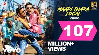 getlinkyoutube.com-Maari - Maari Thara Local Video | Dhanush, Kajal Agarwal | Anirudh | Balaji Mohan