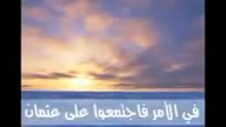 getlinkyoutube.com-مدح النبي و صحبه و أهله شعر تطيب النفس لسماعه