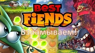 getlinkyoutube.com-Best Fiends - Тотальный Взлом!