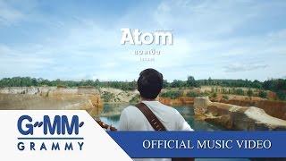 getlinkyoutube.com-แผลเป็น(SCAR) - Atom ชนกันต์【OFFICIAL MV】