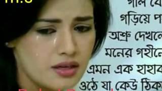 getlinkyoutube.com-কষ্টের একটি গান না শুনলে মিছ শিল্পী ইমন খান