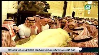 getlinkyoutube.com-Janazah Salah of Saudi King Abdullah [Funeral Prayers]