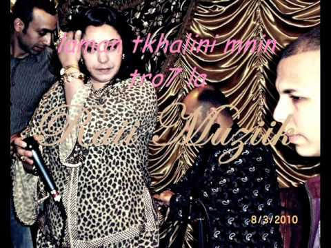 cheba dalila laman tkhalini live 2011