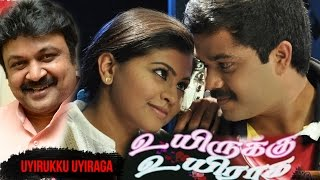 Uyirukku Uyiraga | latest tamil full movie | prabhu tamil movie | tamil full movie  2015 new release