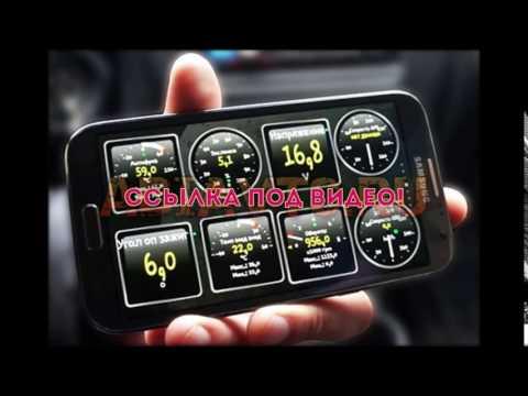 Форум сканер для диагностики автомобиля