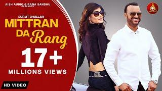 New Punjabi Songs 2019  || Surjit Bhullar || Colour Black ( Mitran Da Rang ) || Happs Music
