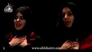 getlinkyoutube.com-In Karbala: Hashim Sisters (English Nawha) | Muharram 2015 | 1437