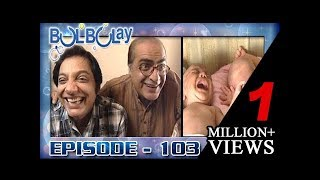 Bulbulay Ep 103 - ARY Digital Drama