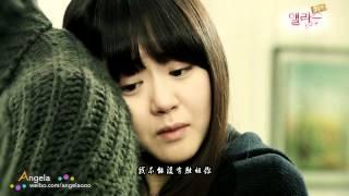 getlinkyoutube.com-[MV]韓劇【清潭洞愛麗絲】不能忘記的故事[中字]