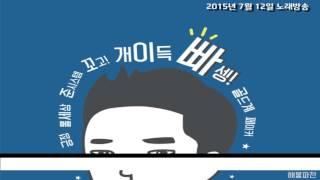 getlinkyoutube.com-신청곡을 라이브로 불러드립니다 -해물파전 토크방송