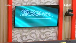 لعب الشباب على شيلة كلنا سلمان بن عبدالعزيز | #حياتك40