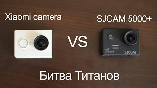 getlinkyoutube.com-Xiaomi action camera VS SJCAM 5000+ ! Битва Титанов!