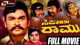 getlinkyoutube.com-Sipayi Ramu – ಸಿಪಾಯಿ ರಾಮು  Kannada Full HD Movie FEAT.  Dr Rajkumar ,M Leelavathi